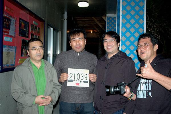 20050226-2.jpg