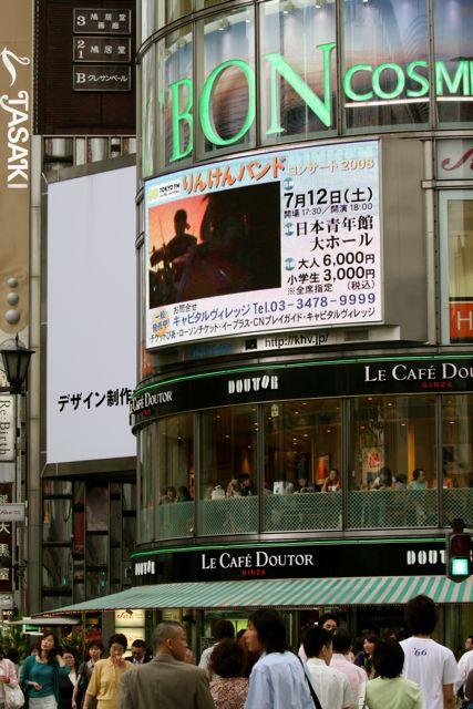 20080623-1.jpg